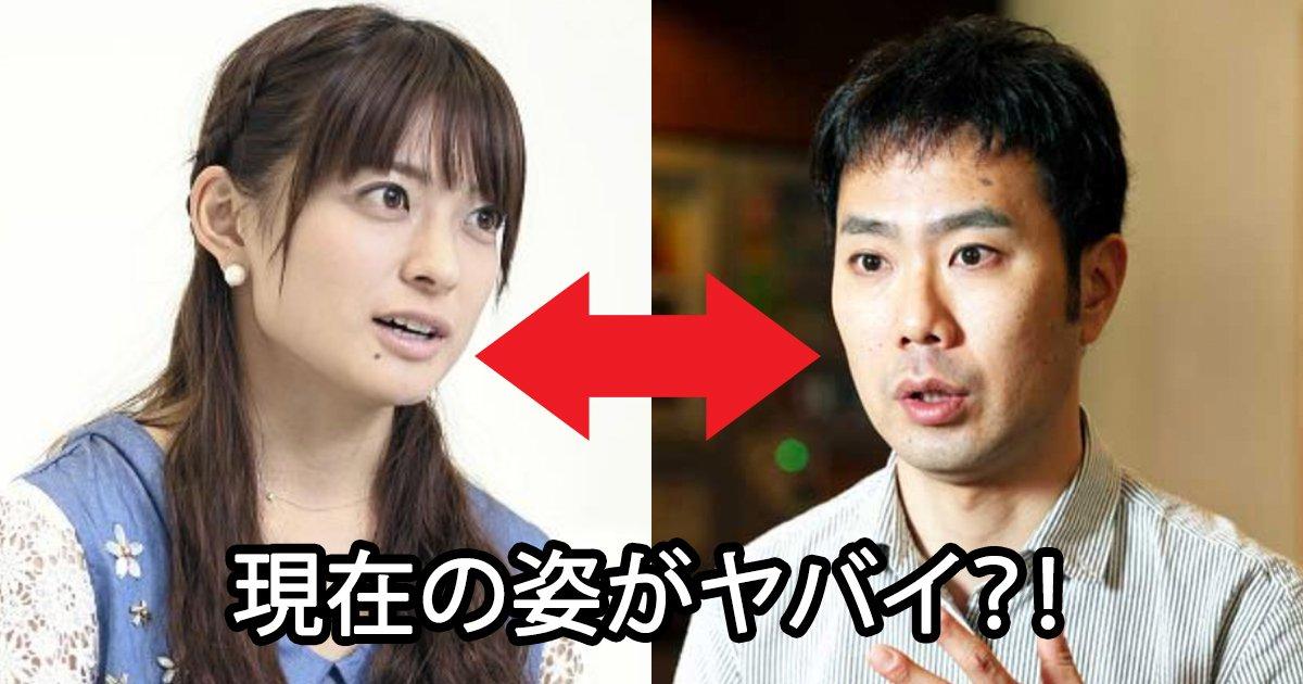 fujii.jpg?resize=1200,630 - 藤井隆と乙葉の夫婦の現在がヤバイ?!子供は?!