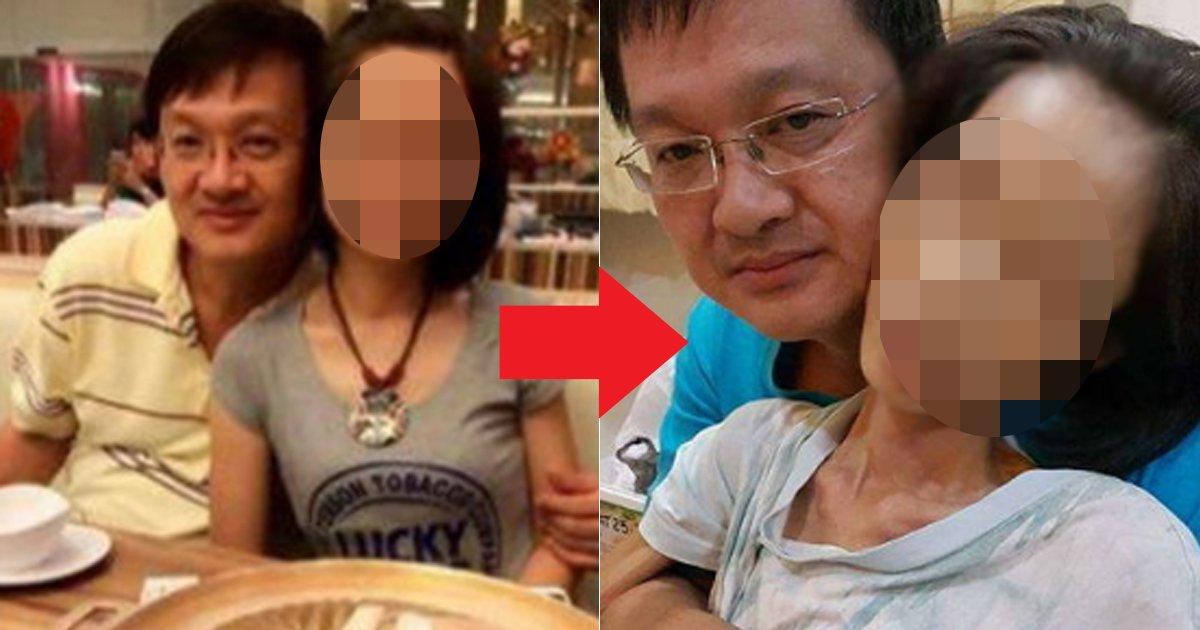 gan.jpg?resize=1200,630 - 家族のご飯の食べ残しだけを食べ続けた母親が、胃癌で天国に旅立ってしまった…。