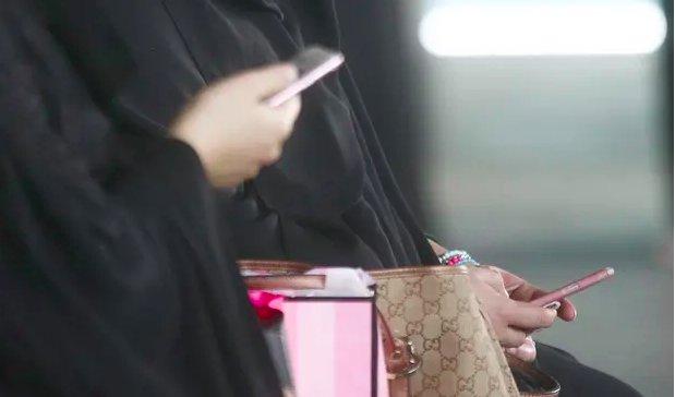 img 5c3271752941e.png?resize=412,232 - L'Arabie saoudite va notifier le divorce aux femmes concernées par SMS