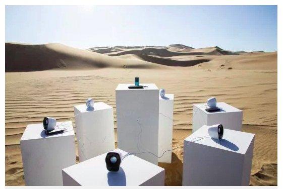 img 5c3f9ca0cd830.png?resize=300,169 - Le single Africa par Toto sera joué dans un désert en Afrique en boucle.