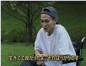 窪 塚 洋介 自殺