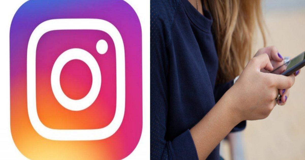 instagram 1.png?resize=1200,630 - Instagramにてブロック以外にフォローを外す方法ってある?できるだけ円満に相手と離れたい…