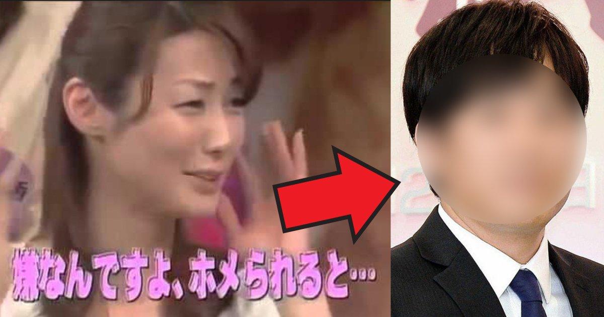 kawada.jpg?resize=300,169 - 川田亜子さん 自ら命を絶った理由や事件の真相とは?!
