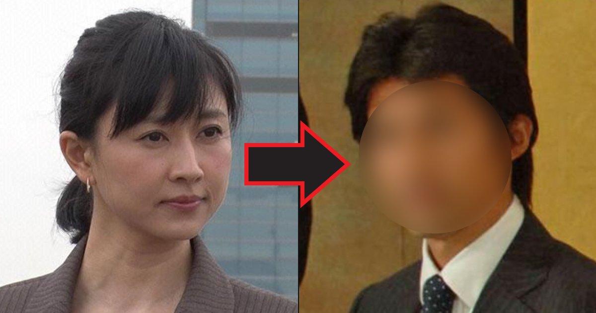 kikugawa.jpg?resize=1200,630 - 菊川怜 夫が結婚前にもう4人の子供をうけていたことで衝撃…?!