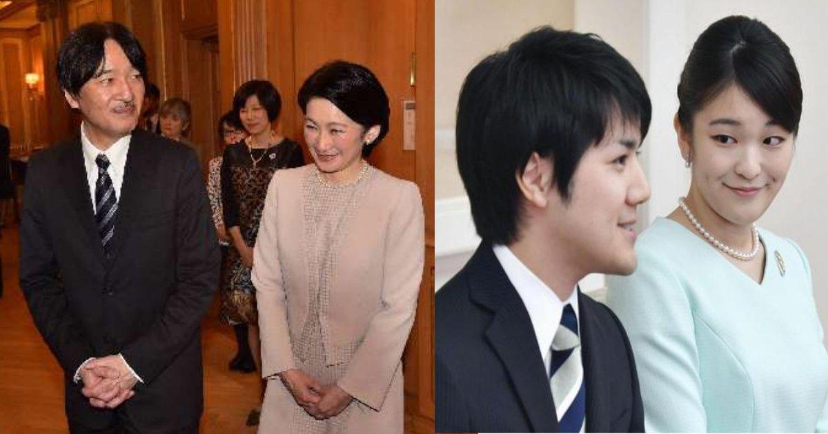 komuro 1.png?resize=300,169 - 小室圭さんと眞子さまの婚約の可否によっては金銭的な補償が必要になるかも?