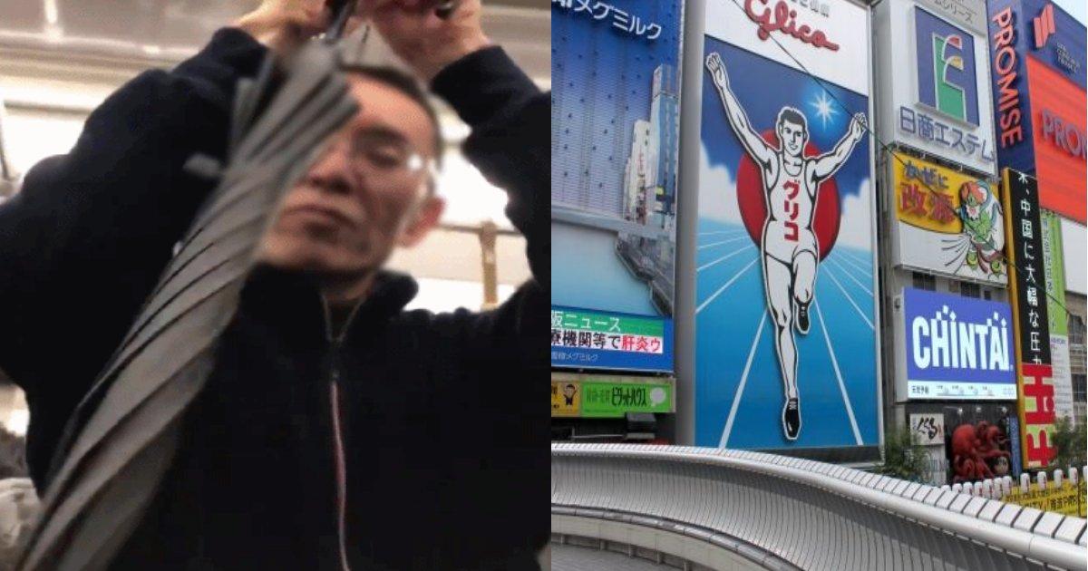 korea.png?resize=412,275 - 顔が韓国人っぽいという理由だけで見知らぬ人に攻撃された日本人に「かわいそう」の声