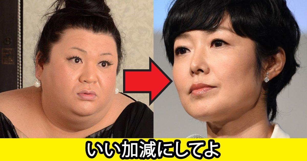 matsuko 1.jpg?resize=1200,630 - マツコ 激痩せの原因は有働由美子だった?その真相とは…