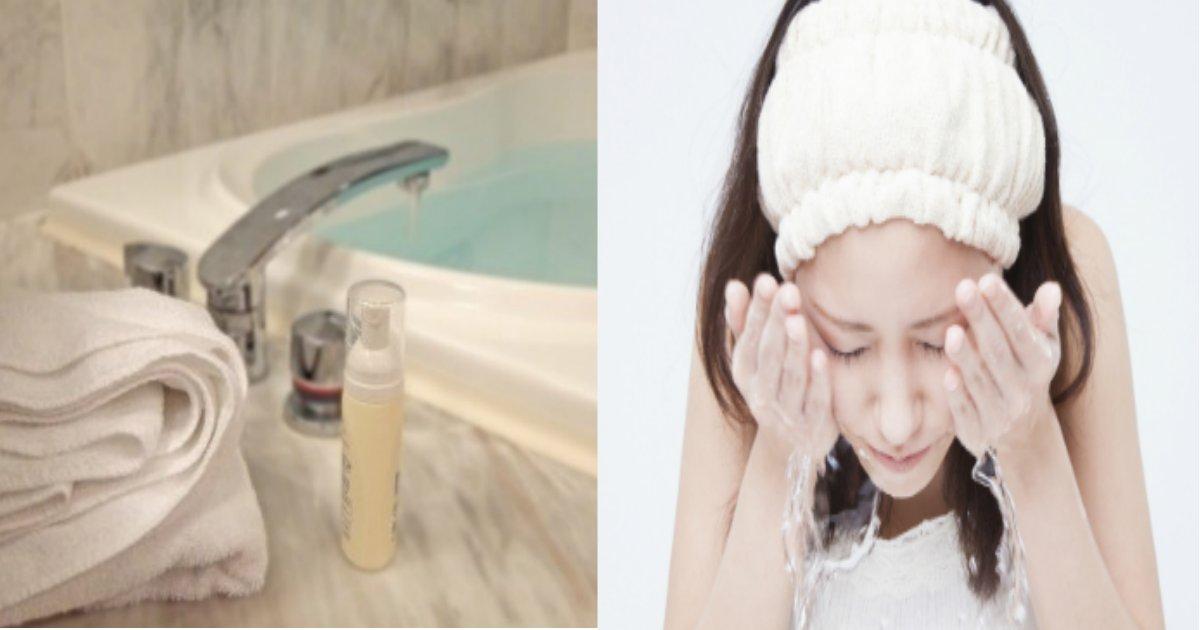 ohuro.png?resize=412,232 - 入浴の際にどこを先に洗うかで分かるあなたの性格って?