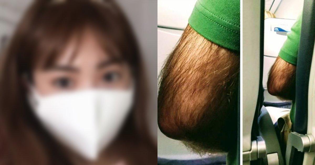 tamosyou.jpg?resize=1200,630 - 「毛が多すぎる」とイジメられた女性…そんな彼女を救ったのはたった一人の男性だった!