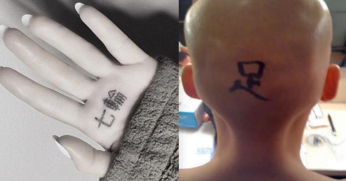 tattoo.png?resize=1200,630 - アリアナ・グランデが新しく入れたタトゥーが斬新すぎる!外国人が入れるタトゥーが面白い