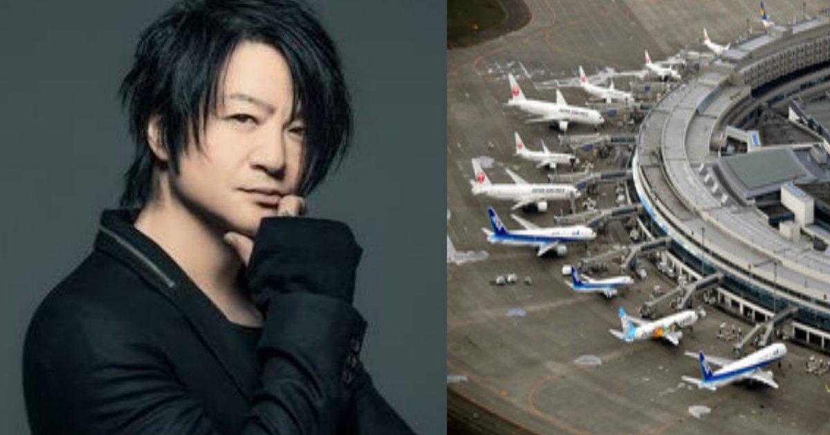 teru.png?resize=1200,630 - 新千歳空港での飛行機遅延に対するGLAY・TERUのツイートに共感の声多数