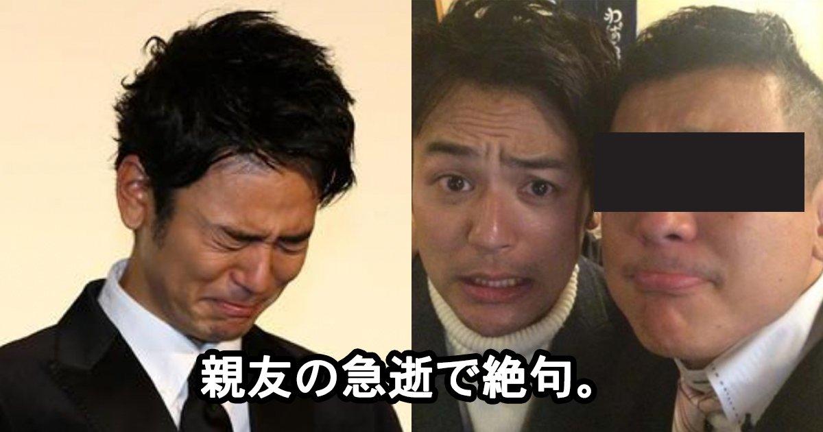 妻夫木聡 奥さん