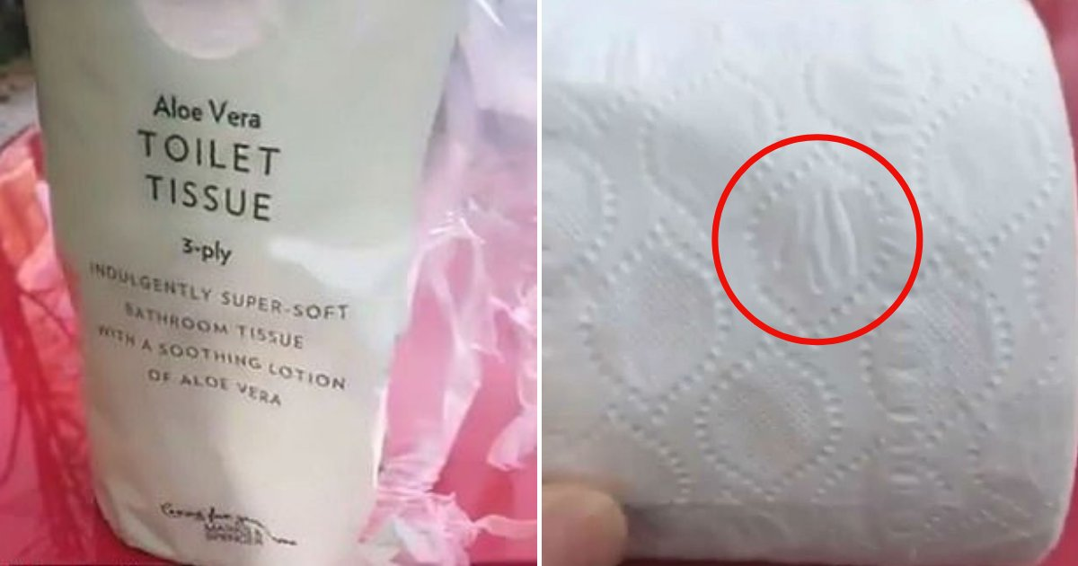 untitled design 34.png?resize=412,232 - Muslims Accuse Company Of Stamping The Name Of Allah On Their Toilet Paper
