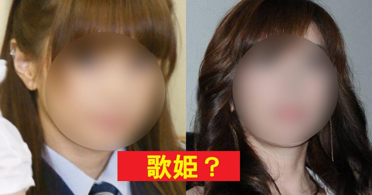 utahime.jpg?resize=1200,630 - 【残念】昔よりも歌が下手になった衝撃の歌手4名…平成の歌姫だったあの人も…!