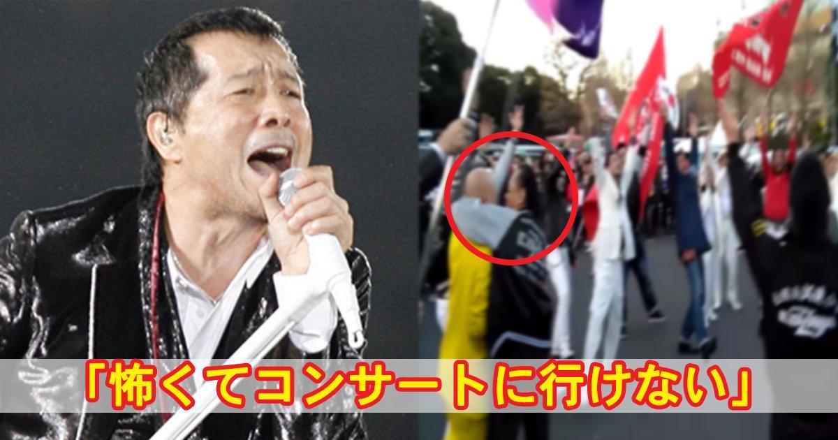 yazawa.jpg?resize=1200,630 - 矢沢永吉が迷惑ファンを出禁&ファンクラブ強制脱会処分にした!?なぜ矢沢にはこういうファンが多い?!