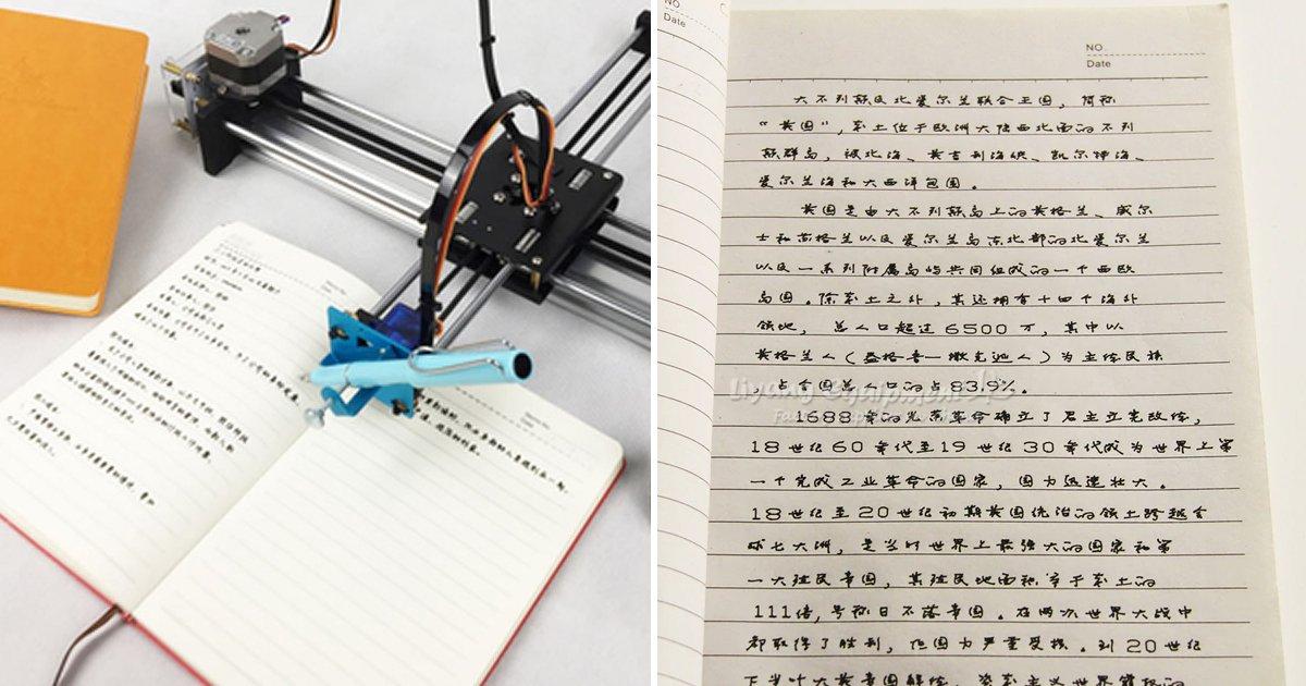 10 13.jpg?resize=412,232 - 중국에서 숙제 대신 써주는 '로봇' 판매 시작
