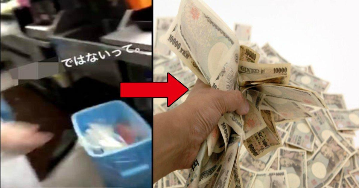 11 7.jpg?resize=1200,630 - くら寿司が炎上店員に法的措置…?!犯人の身元まで特定、従業員が背負う代償とは…?
