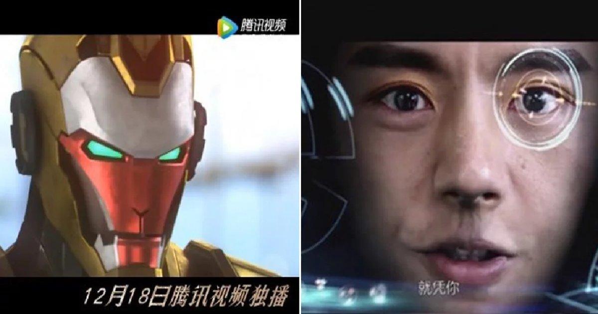 "29.png?resize=412,232 - ""이젠 아이언맨까지 카피?"" 중국서 공개된 '짝퉁 아이언맨'"