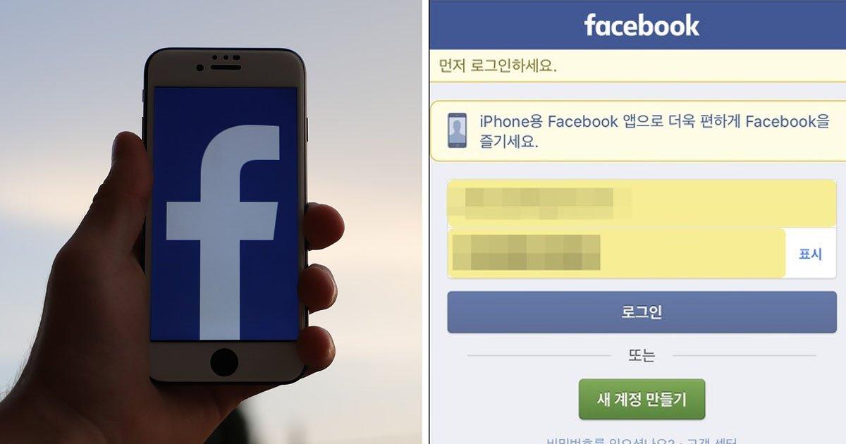 """3 4.jpg?resize=1200,630 - """"이제 못 지우나?""""... 페이스북에서 게시물 '삭제' 버튼 사라졌다"""