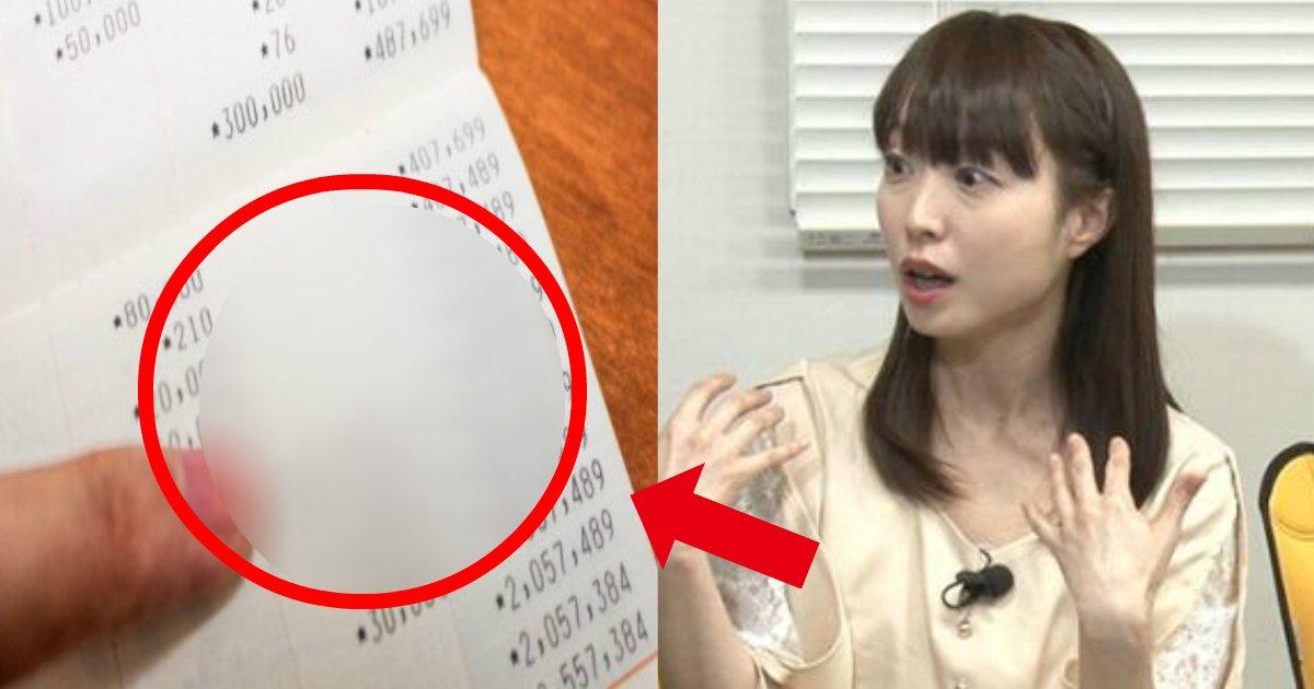 a.jpg?resize=1200,630 - 小林清美が宝くじで1億円当選するも…待っていたのはマジで悲しすぎる結末だった…?!