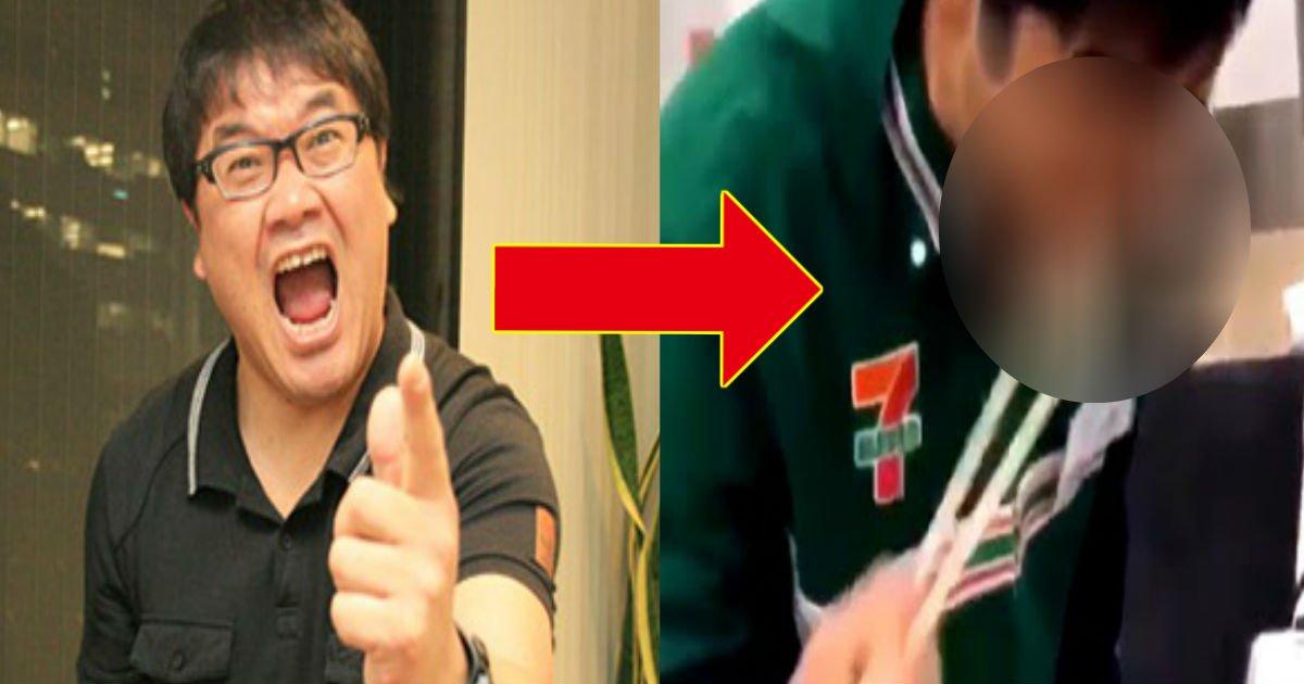 aa 1.jpg?resize=1200,630 - カンニング竹山が相次ぐ不適切動画に若者に物申す!!!「若者はバズる怖さわかってない」