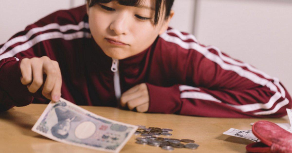 chokin.png?resize=1200,630 - 堅実な独身女性もいつかは貧乏になる?貯金ができないというのは本当?