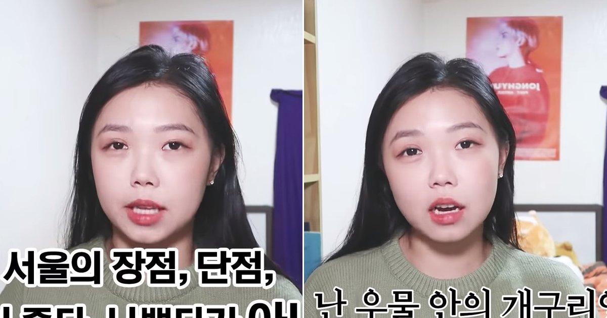 eca09cebaaa9 ec9786ec9d8c 29.png?resize=412,232 - 지방에서 태어난 유튜버가 겪은 서울의 특징 (영상)