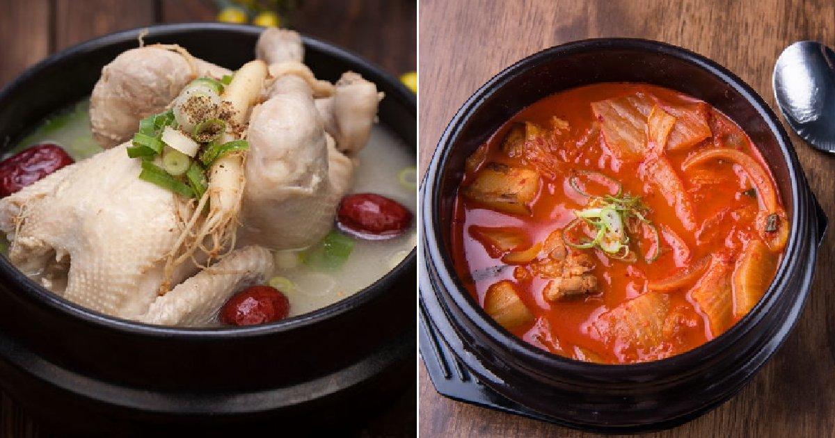eca09cebaaa9 ec9786ec9d8c 58.png?resize=412,232 - 외국인들이 가장 선호하는 한국 음식 1위는?