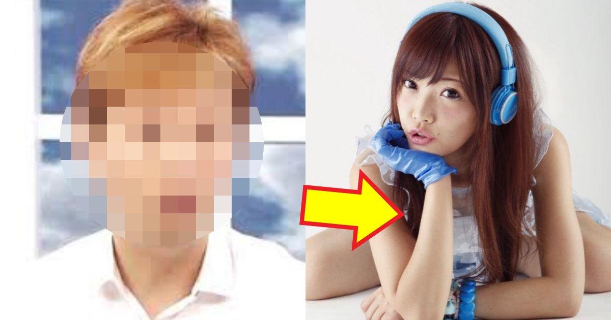 ena.jpg?resize=300,169 - 脱げる歌手・藤田恵名の悩みに元SMAPメンバーが助言…?!思わず大号泣する場面も…