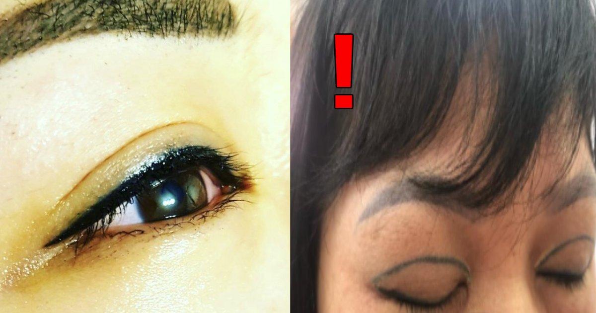 eye.png?resize=412,232 - アイラインタトゥーをしようとしたらまさかのまぶたに線を描かれた?