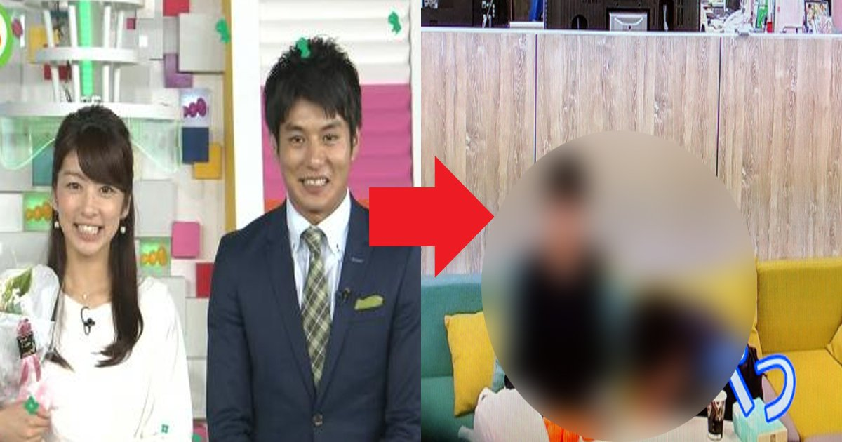 fujiterebi.jpg?resize=1200,630 - 生野陽子と中村光宏夫婦が職場のソファーで一体何を…!?さすがにドン引きの声…