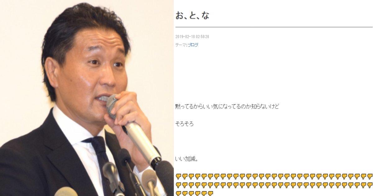 hanada.png?resize=1200,630 - 元貴乃花親方が息子の前の事務所と業務提携で花田優一が大ブーイング?
