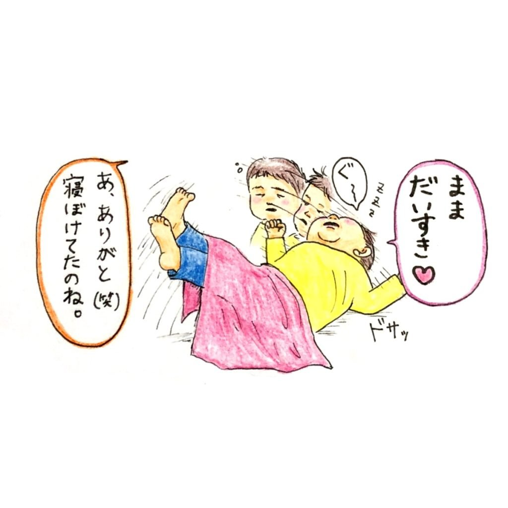 Image result for ねぼけ告白