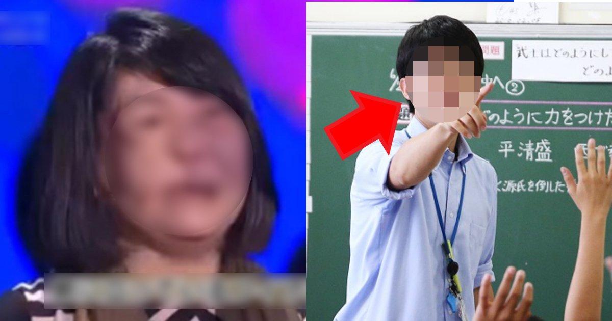 huia.jpg?resize=1200,630 - 顔の半分が大きなあざで覆われた10歳の少女が、担任の先生から受けた心の傷とは…