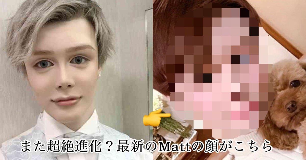img 2353.jpg?resize=1200,630 - 外国の王子様?!桑田真澄さん次男Mattのトイプードルとツーショット写真が凄すぎる!