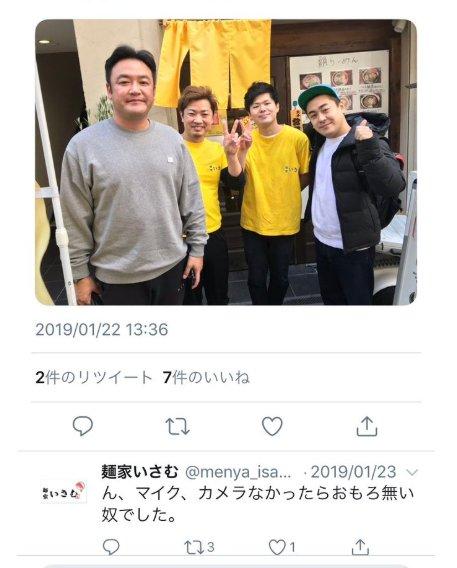matomedane.jp