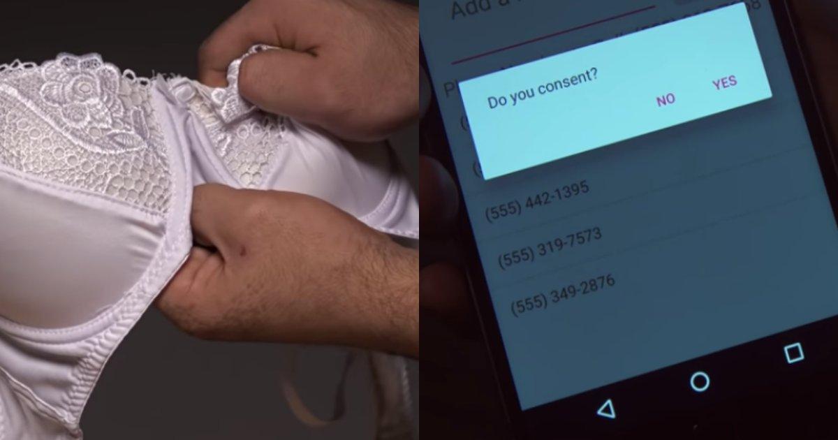 """img 5c626ca99497c 2.png?resize=1200,630 - 속옷 움켜쥐는 순간 """"동의하십니까"""" 문자 발송... 화제 된 '성폭행 방지' 장치의 놀라운 기능"""