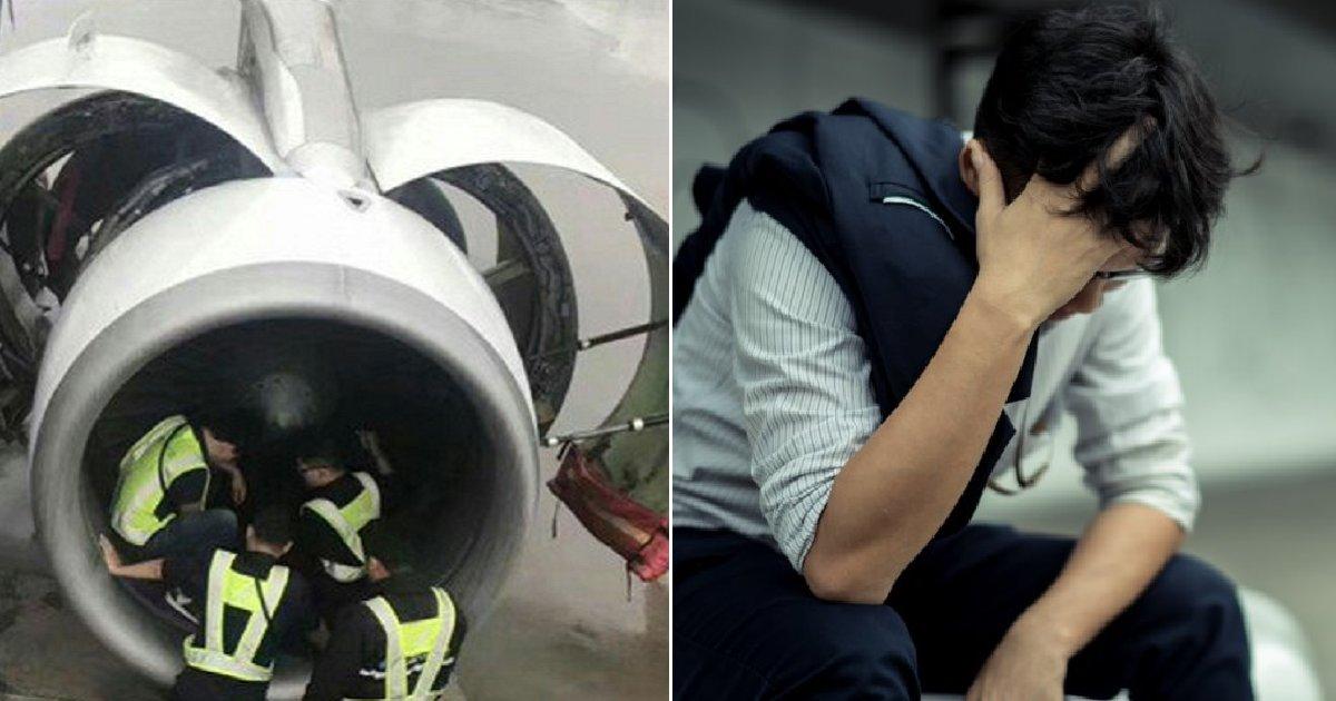 img 5c727581bff35.png?resize=412,232 - 이륙 직전 비행기 날개에 동전 던진 중국인 '벌금 2400만원'