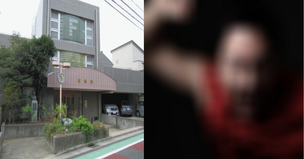 jidou.png?resize=1200,630 - 世田谷区の養護施設で入所中の少女に「このブスが!!!!」
