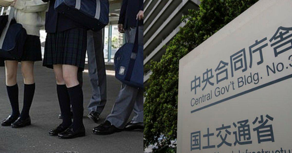 kokudo.png?resize=1200,630 - 国交省職員が電車で女子高生をスマホでパシャリ?国交省職員なのに呆れると話題に