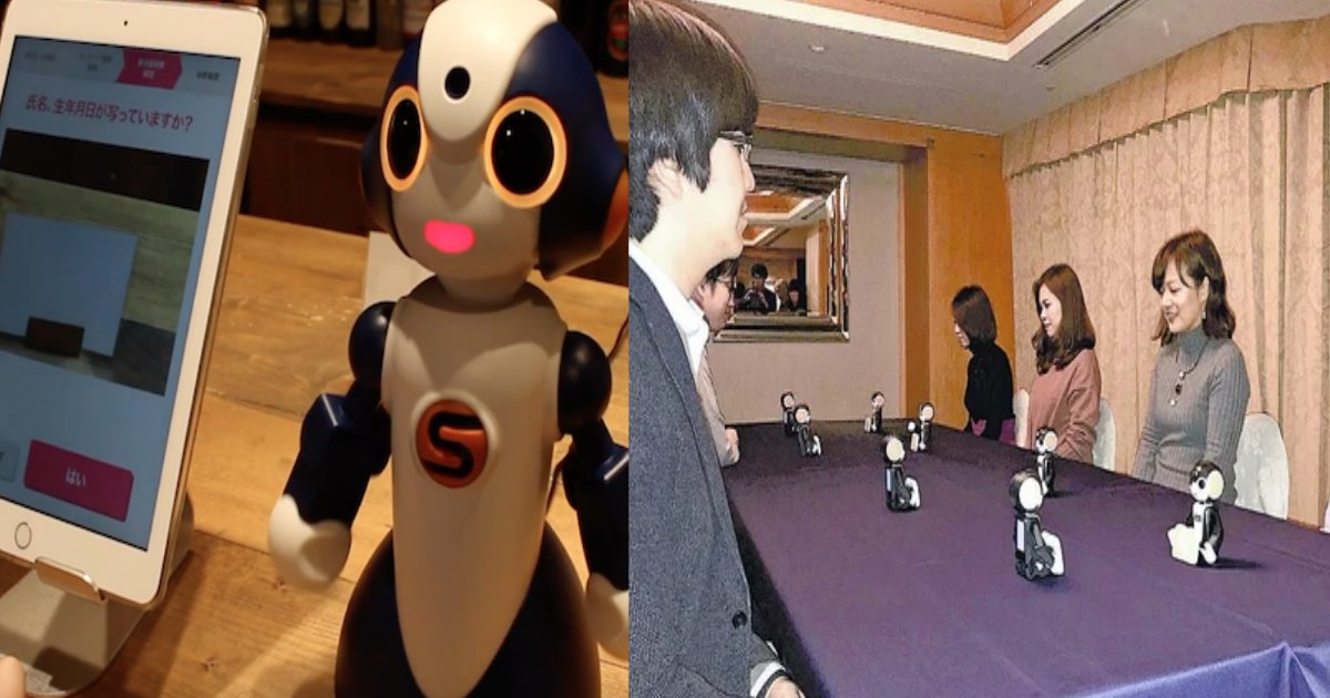 konkatu.png?resize=1200,630 - 婚活パーティーにもAIが導入される?「ロボット婚活」が今最もアツい!