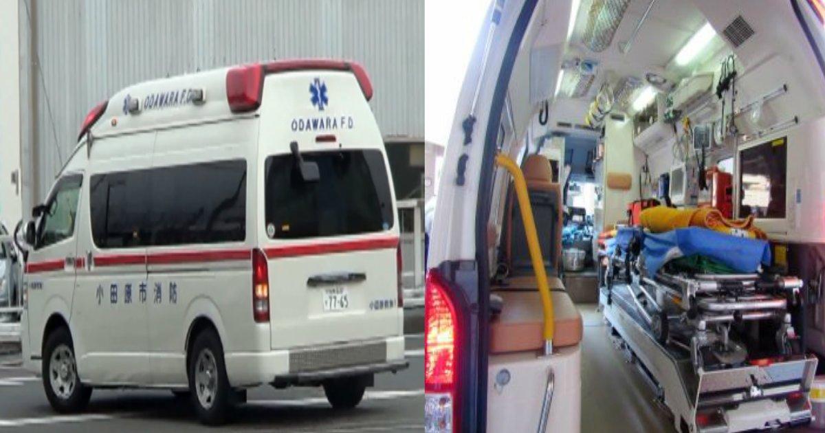 kyuukyuu.png?resize=1200,630 - 救急車の中で写真撮影?救急車の中での行動にネット上で大批判!