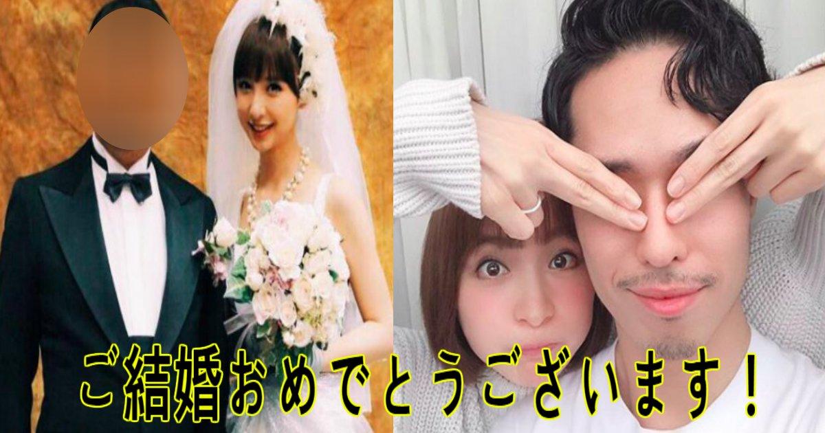 marikosama.jpg?resize=1200,630 - 元AKB48・篠田麻里子が結婚!交際相手はあの有名人…?!交際0日にして「玄米婚」にメンバーからも祝福の声!