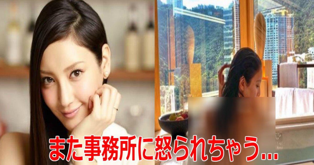 nanao 1.jpg?resize=1200,630 - 菜々緒の入浴中の写真が大胆過ぎて過激すぎる…!!!「また事務所に怒られちゃう?」…