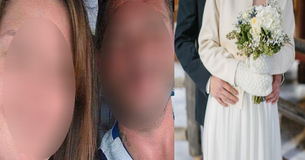 oyako.png?resize=1200,630 - 18年ぶりに再会した父と娘が交際に発展し結婚!?その後逮捕された?