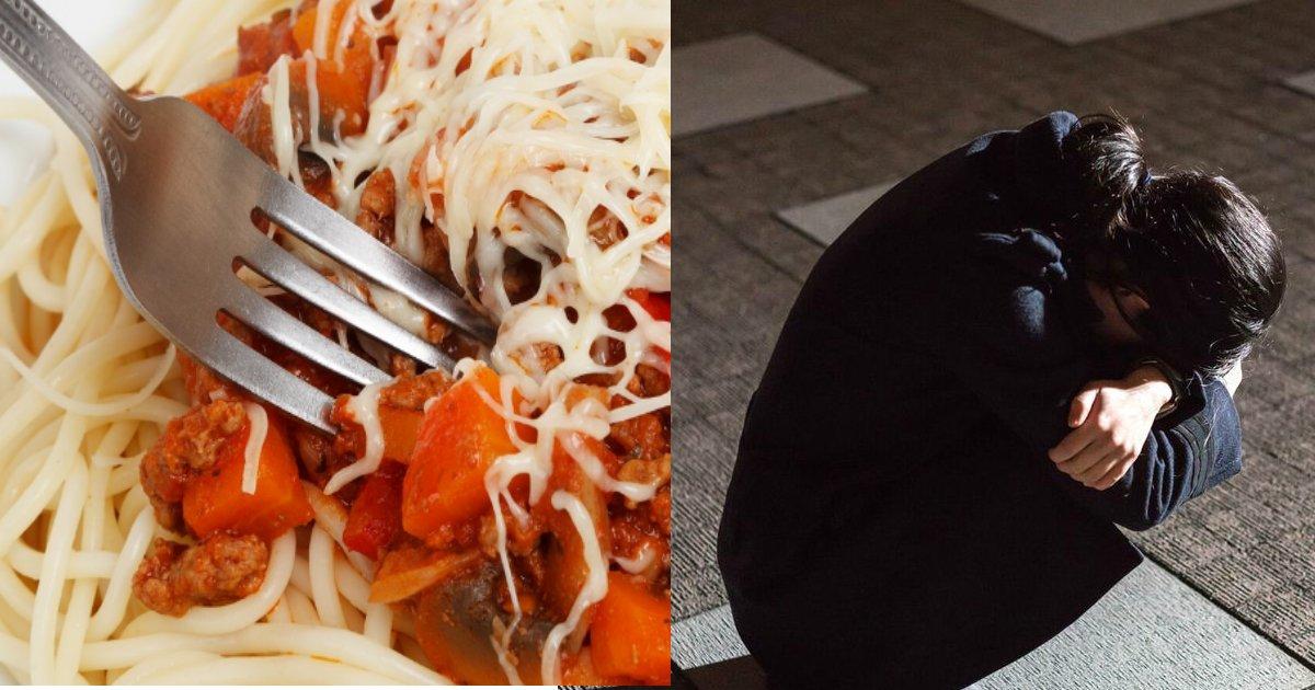 pasta.png?resize=1200,630 - 5日前のパスタを食べた大学生が命を落とした?残り物を食べる際に気を付けるべきこと