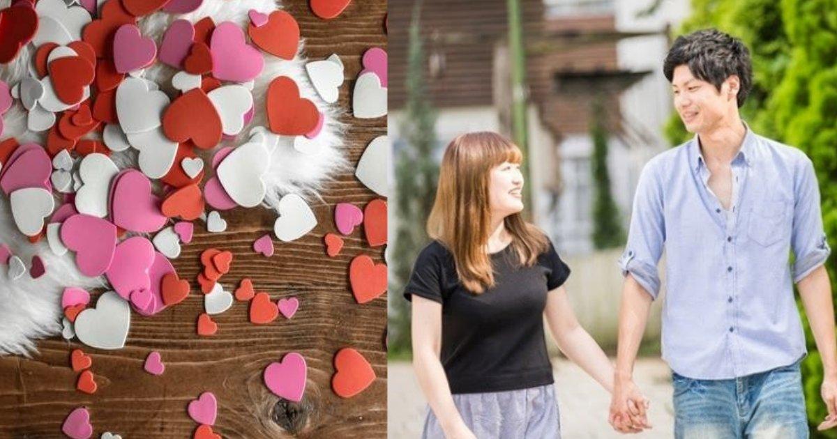 renai.png?resize=1200,630 - 彼女に恋愛経験が少なくても彼氏は特に気にしない?むしろメリットばかり?