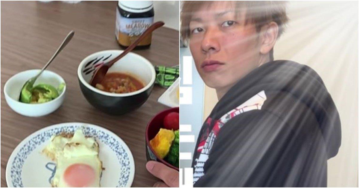 """s 42.jpg?resize=412,232 - """"강한 남자 되기"""" 온라인서 화제된 '시미켄' 아침 식단 (영상)"""