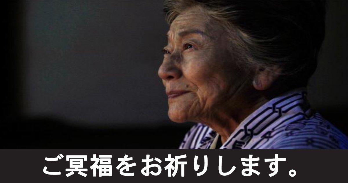 sasakisumie.jpg?resize=1200,630 - 女優の佐々木すみ江さんが天国へ…。名脇役女優の突然の訃報にショックの声相次ぐ…