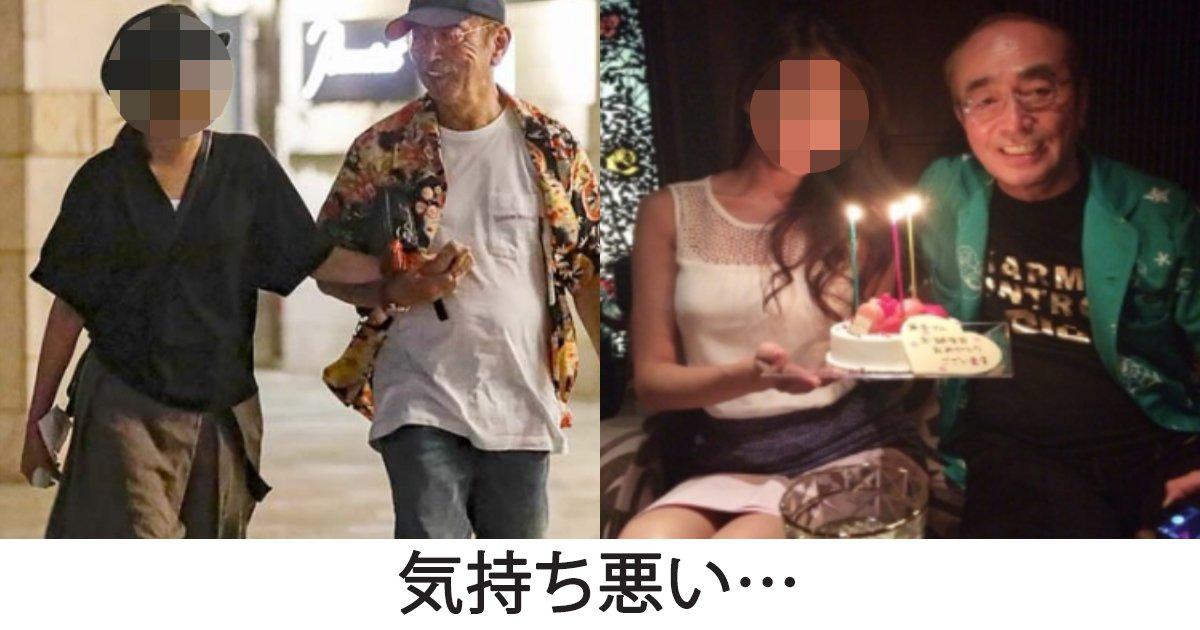 shimuraken.jpg?resize=1200,630 - 志村けんのガチ結婚願望に「気持ち悪い」との批判の声…!!!!70歳で子孫残したいの…?